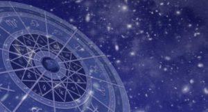 составить персональный гороскоп