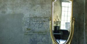 Вогнутые зеркала Козырева