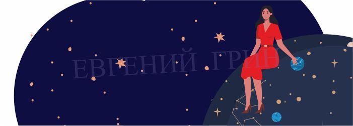 Выход в астрал в теле Хранителя Астрала! 2