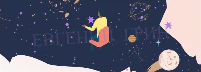 Выход в астрал из бодствующего состояния в первый день!