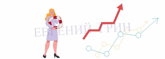 Астрология. Пошел хороший карьерный рост и сильное увеличение по доходам! 2